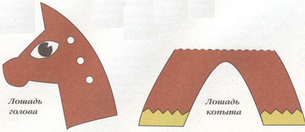 Как сделать Лошадку из помпонов шаблон