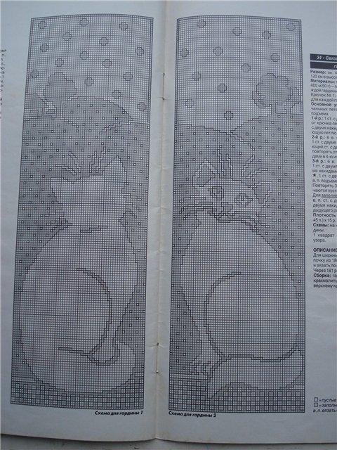 Уютные вязаные шторы с кошками (филейное вязание)