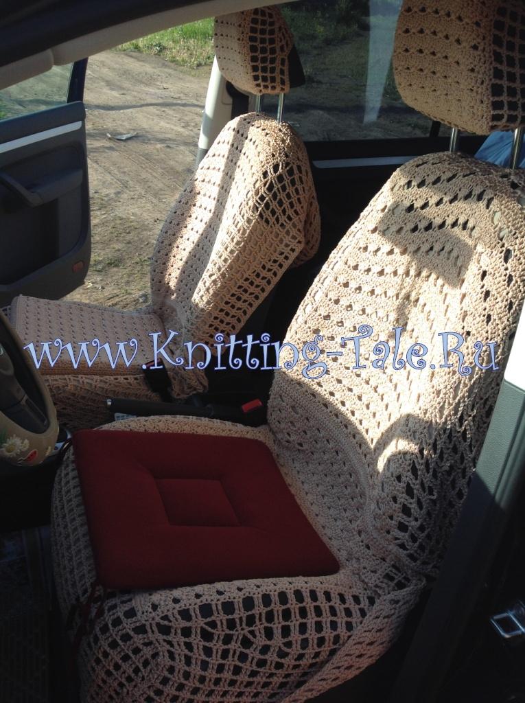 вязаные чехлы на авто