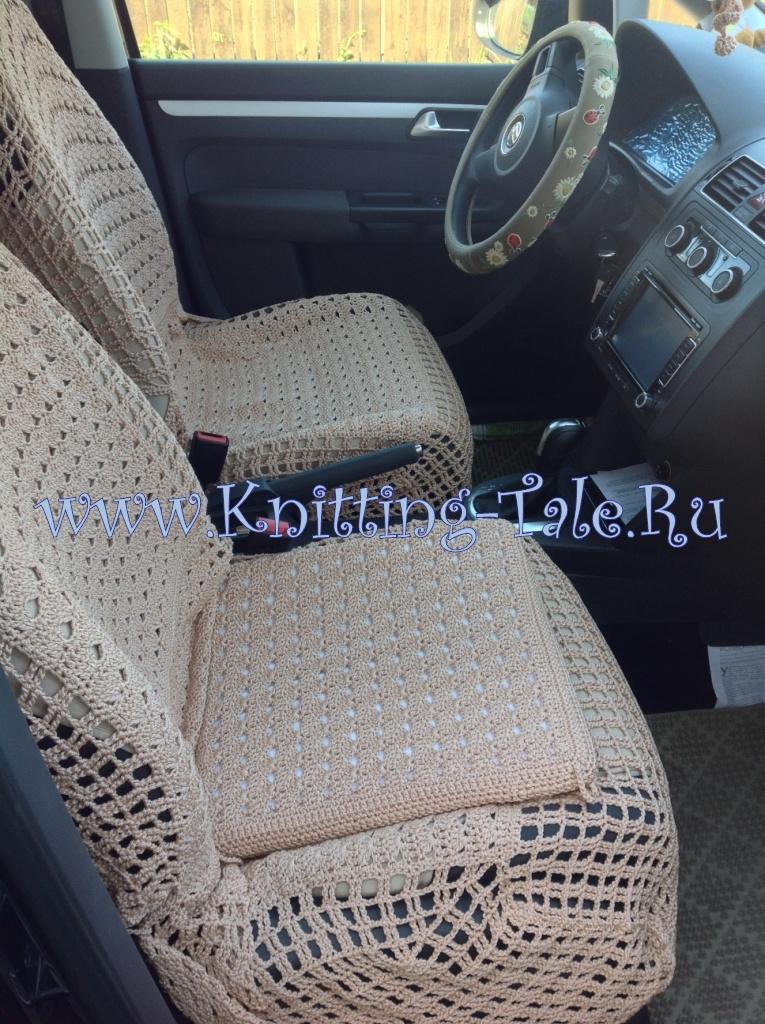 готовые вязаные чехлы на авто
