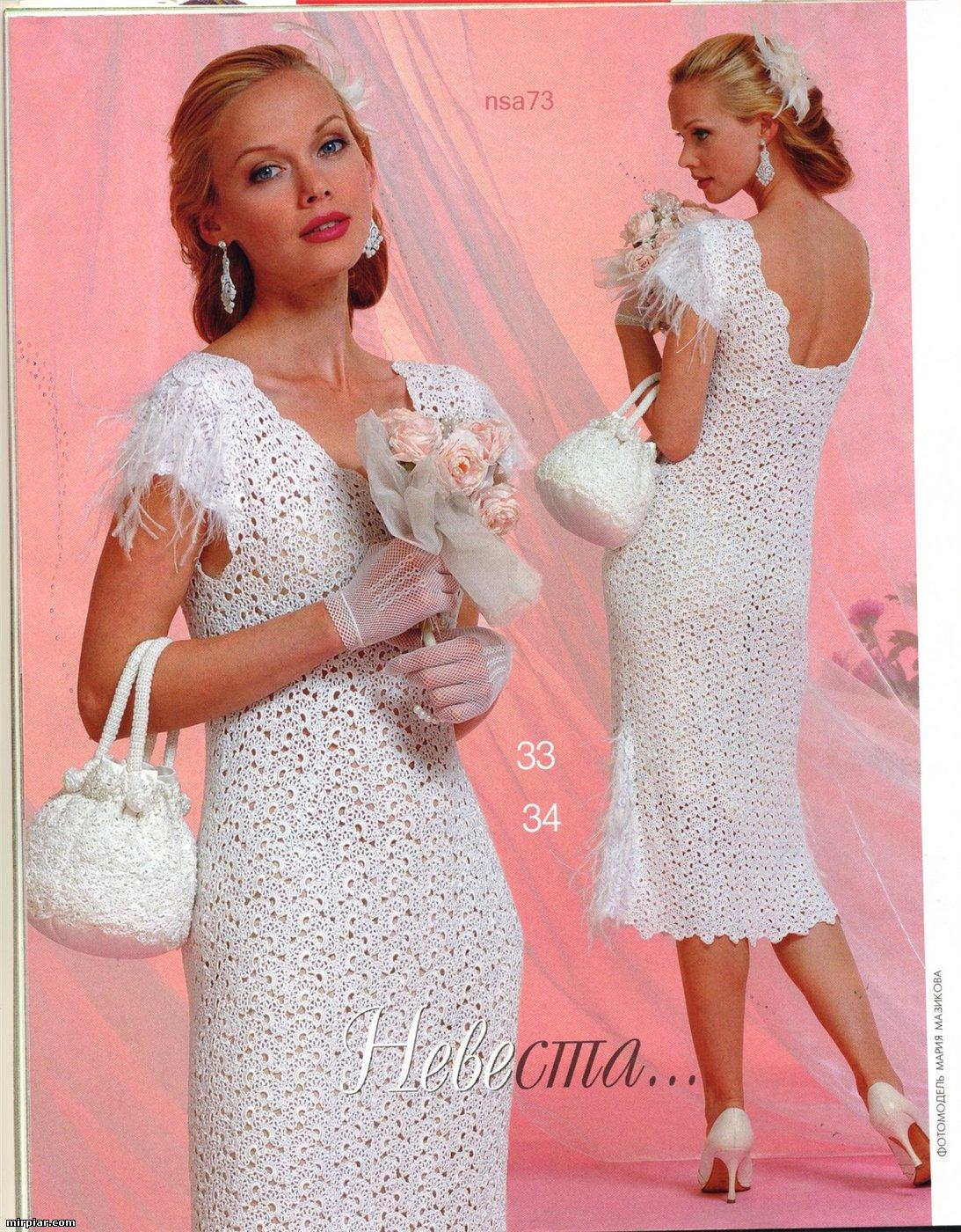 вязаное платье свадебное фото