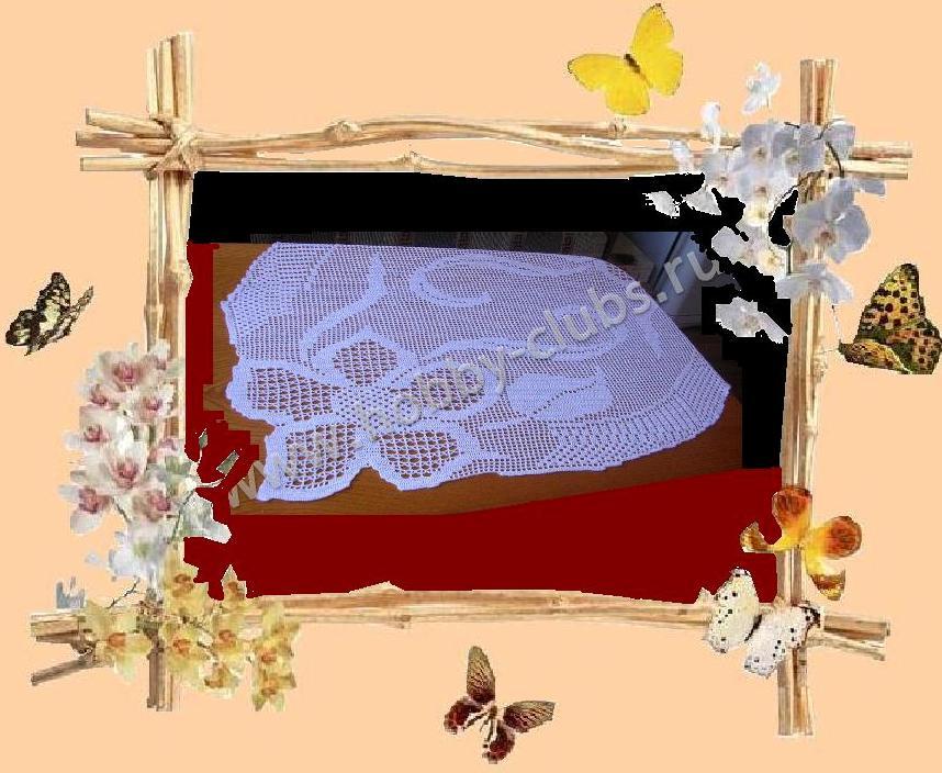филейная вязаная скатерть